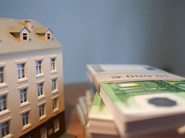 В Москве упали цены на недвижимость