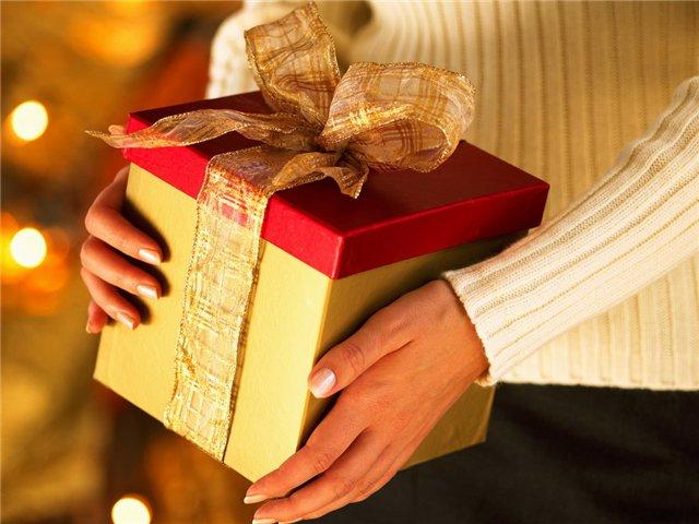 Сделайте ребенку незабываемый подарок