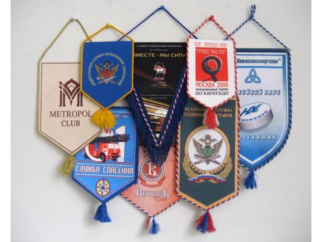 Изготовление флагов и вымпелов
