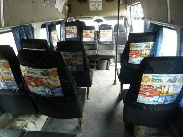 Реклама в транспорте: недорого и эффективно